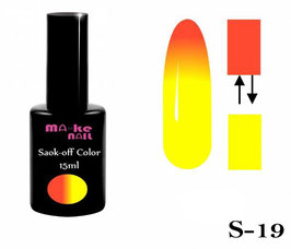 SOAK-OFF COLOR 15ML  (S-19)