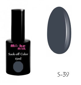 SOAK-OFF COLOR 15ML  (S-39)