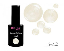 SOAK-OFF COLOR 15ML  (S-42)