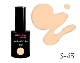 SOAK-OFF COLOR 15ML  (S-43)