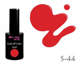 SOAK-OFF COLOR 15ML  (S-44)