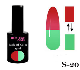 SOAK-OFF COLOR 15ML  (S-20)