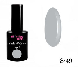 SOAK-OFF COLOR 15ML  (S-49)