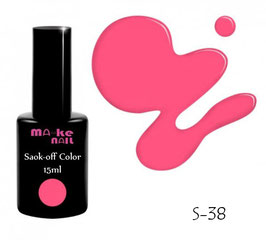 SOAK-OFF COLOR 15ML  (S-38)