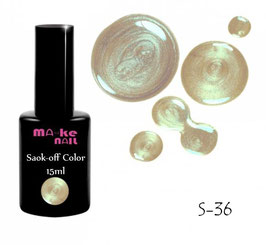 SOAK-OFF COLOR 15ML  (S-36)