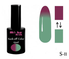 SOAK-OFF COLOR 15ML  (S-11)