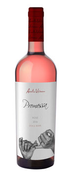 PROMESSA Rose  (Limited Edition) 2017