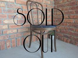 Vintage Bentwood Chair 【Mar-1911】