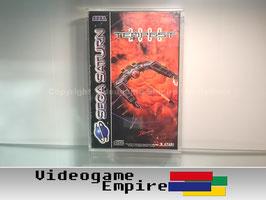 ACRYL Box Sega Saturn Spiele OVP (PAL)