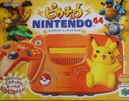 Nintendo 64 NTSC-J Pokemon Edition [0,5mm Extra Stark]