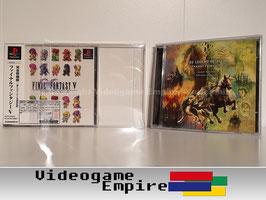 Game Guard PlayStation 1 NTSC Single Disc CD