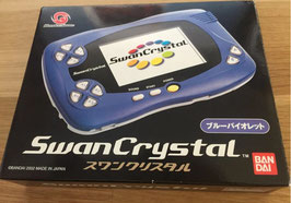 Bandai WonderSwan Color Crystal Konsole OVP Box Protector Schutzhülle