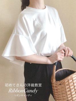 【レベル1】大人服ひらり袖Tシャツ型紙(ロックミシン専用)
