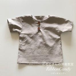 【レベル2】子ども服半袖シャツ