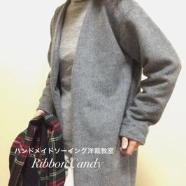 【レベル3】大人服コーディガン型紙
