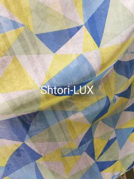 Треугольник сине-жёлтый