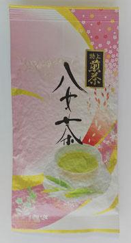 Premium Yame Green Tea