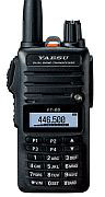 FT-65E NEW  VHF/UHF FM