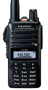 FT-65E NEW  VHF/UHF FM