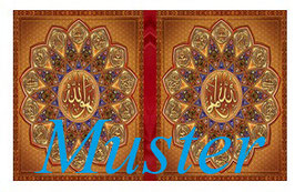 Muslim Banner #06