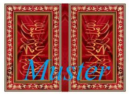 Muslim Banner #12
