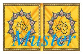 Muslim Banner #07