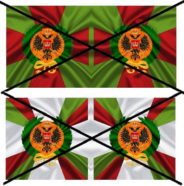 1:32 Flag Napoleon Russland Infanterie #08