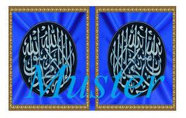 Muslim Banner #08