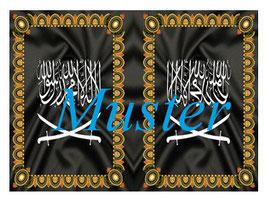 Muslim Banner #11