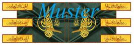 Muslim Banner #13
