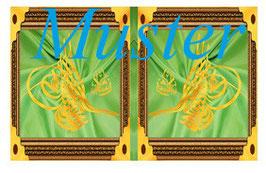 Muslim Banner #17