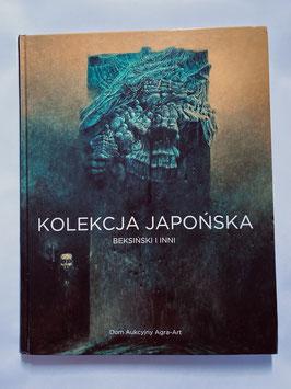 BEKSINSKI JAPANESE COLLECTION - 2021 WARSAW EXHIBIT BOOK!