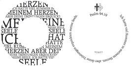 Psalm 94,19  (PD40)