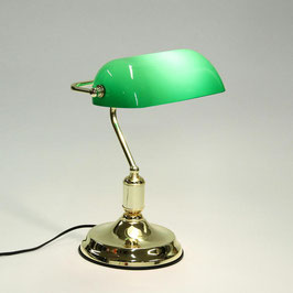 デスクランプ バンカーズ ランプ 照明 おしゃれ アンティーク調 グリーンシェード 雑貨 照明器具 クラシック BankersLamp 778011