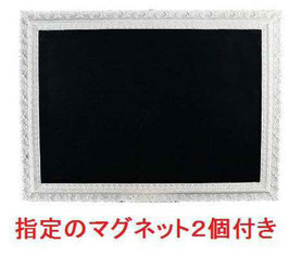黒板 リモート 会話 案内板 メッセージボード チョークボード 1383157 ホワイト