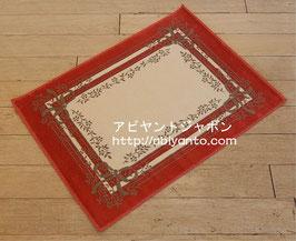 カーペット ラグ リボン おしゃれ 洗える 長方形 綿 コットン フランス製 スタイルフランス 玄関マット 綿100% 50x70 cm SATINE ROUGE