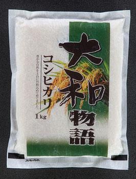 お米(1kg)
