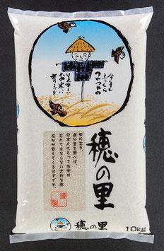 お米(10kg)
