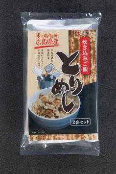 とりめし(炊き込みご飯) 二合増量セット