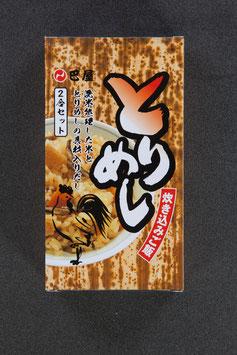 とりめし(炊き込みご飯) 二合セット