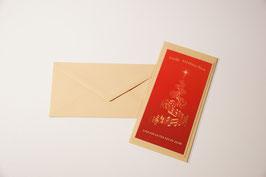 """Weihnachtskarten Motiv  """"Notenbaum"""""""