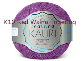KAURI - Fingering Weight - 40g Knäuel