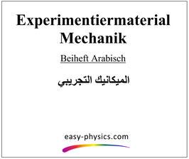 Mechanik Beiheft Arabisch
