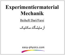 Mechanik Beiheft Dari/Farsi