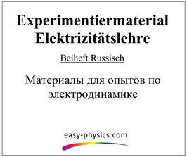 Elektrik Beiheft Russisch