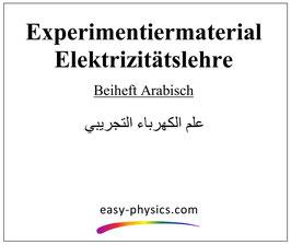 Elektrik Beiheft Arabisch