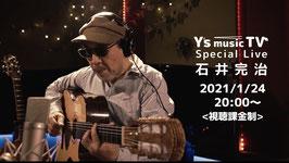 2021年1月24日 20:00〜 Y'sMTV SpecialLIVE 石井完治SOLO
