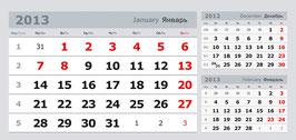 """Настольный календарь """"стандартный блок"""" мелованная бумага 90гр/м2"""