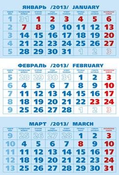 """Квартальный календарь """"мини"""" Офсетный блок 1 рекламное поле"""