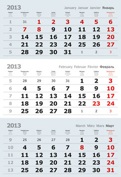 """Квартальный календарь """"МИДИ"""" Офсетный блок 3 рекламных поля"""
